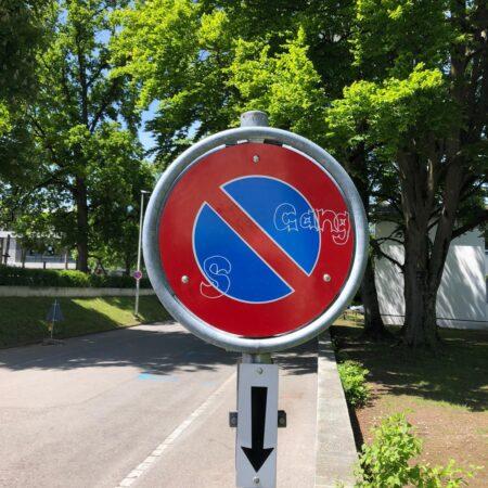 Linguistic Landscape Kreuzlingen 2021 En sd wr
